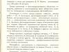 Catalog1985-3