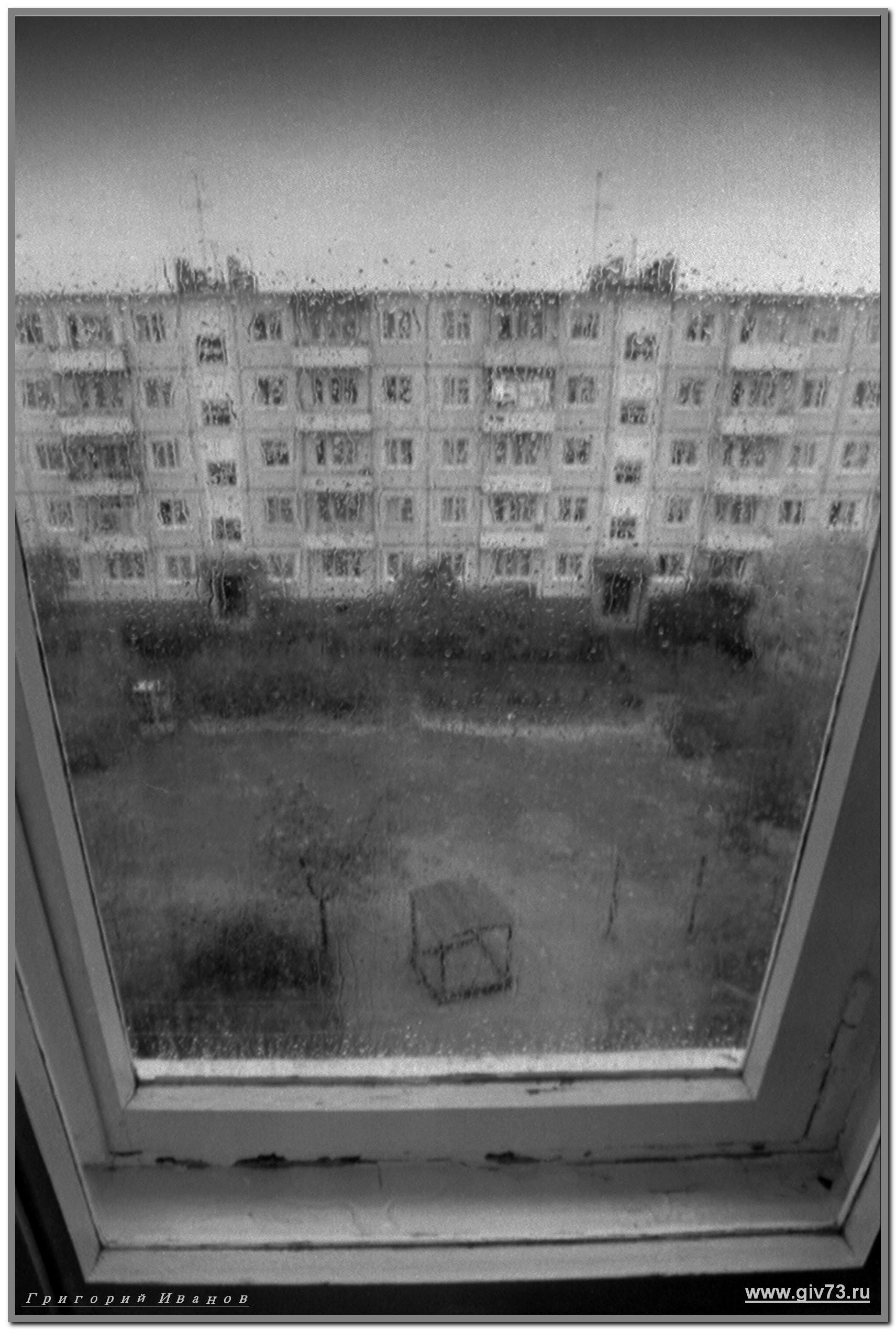 1989-okno3