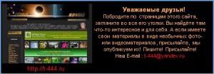 Реклама от Тишкина Ю.Д.