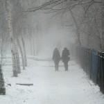 Туманная перспектива