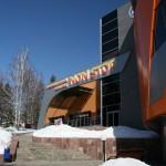 Развлекательный и административный центр Non Stop в Абзаково.