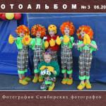 Фотоальбом N 3. Фотографии симбирских фотографов.