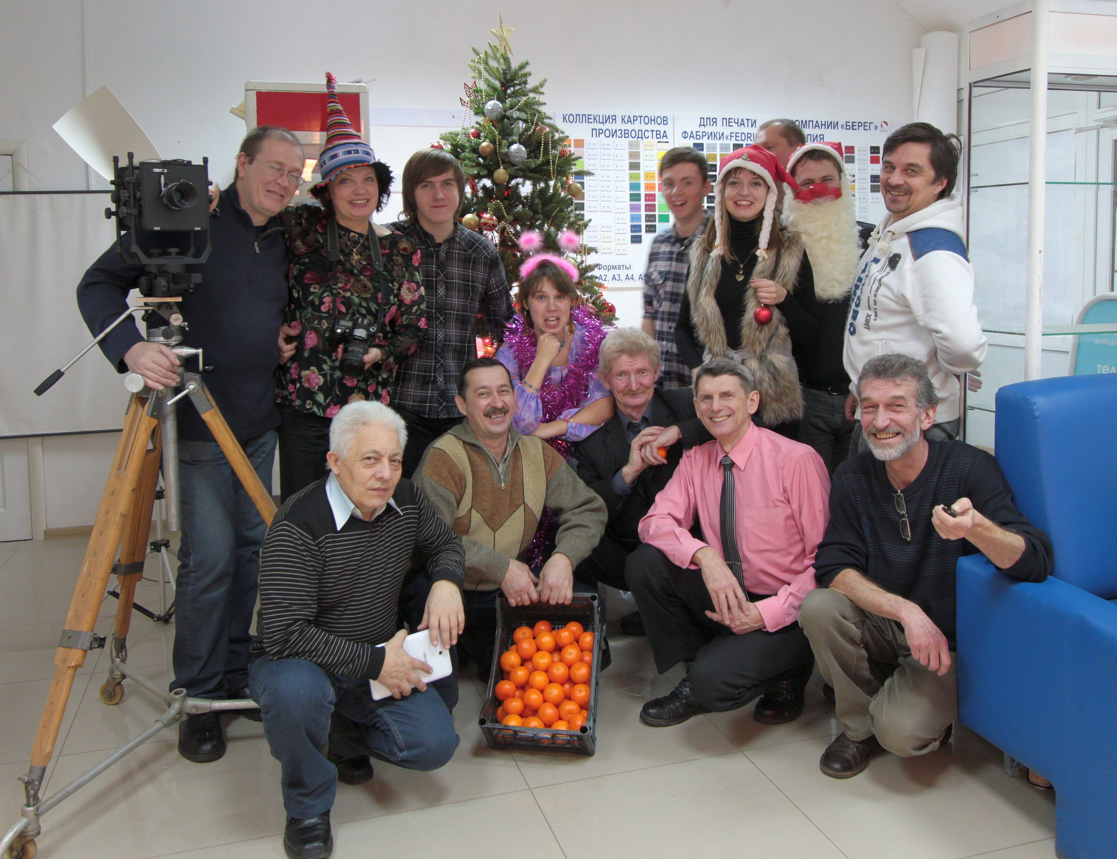 2014 г. Новый год в фотоклубе Сталкер