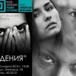 Афиша выставки С Юрьева